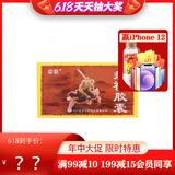 京万红 痹祺胶囊 0.3g*48粒