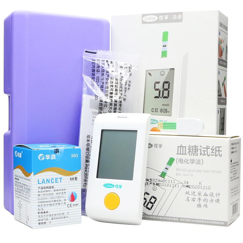 可孚/逸睿 血糖分析仪 GLM-73血糖仪+GLS-73血糖试纸25片*2+30G/I型采血针50支)