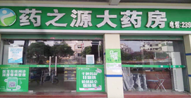 广东圆心瑞美医药连锁有限公司惠州市下角分店