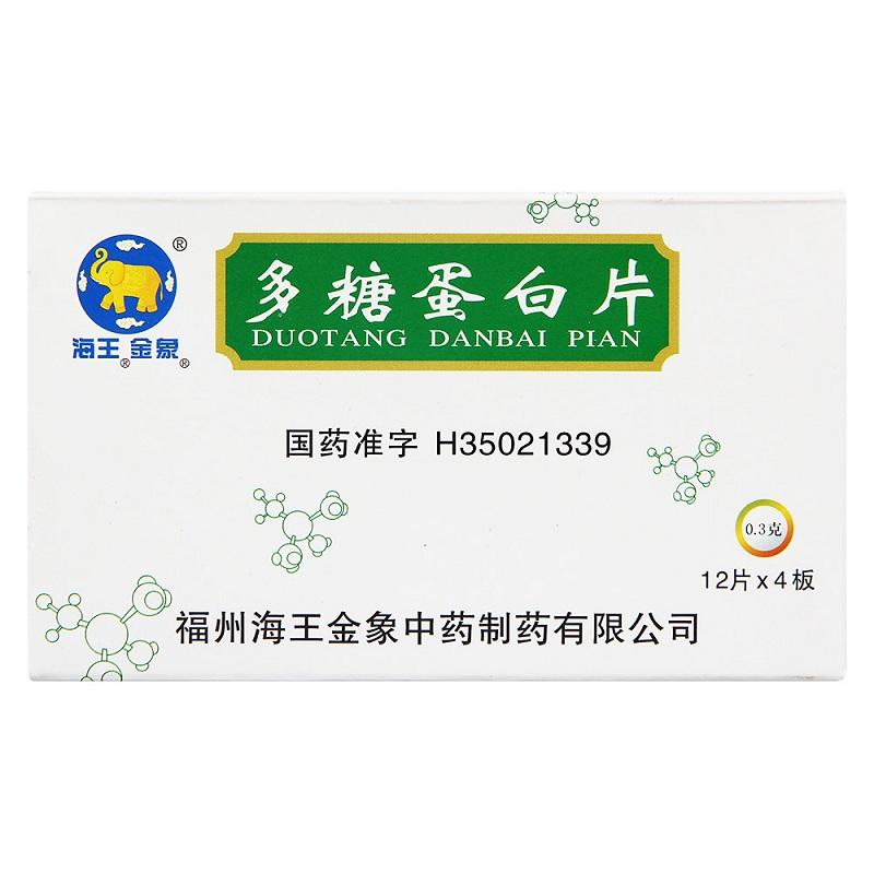 【海王金象】多糖蛋白片 0.3g*48片