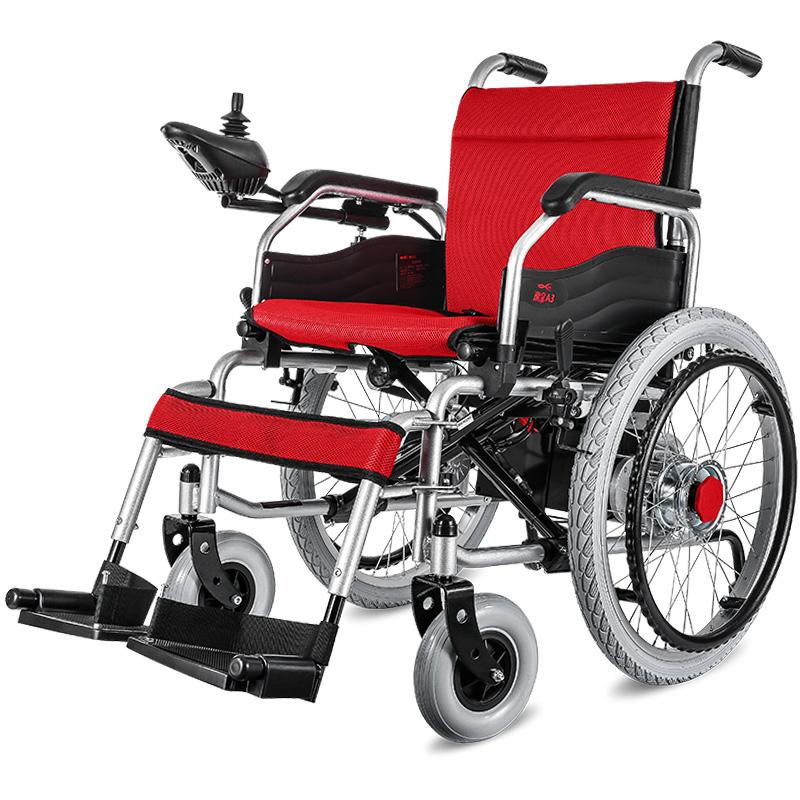 (可孚/舒悦)电动轮椅车