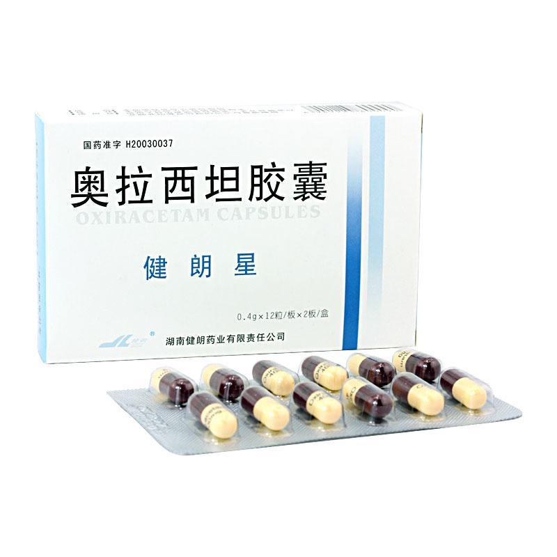 【健朗星】奥拉西坦胶囊  0.4g*24s