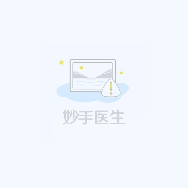 韩都 咽炎片 0.25g*20片(薄膜衣)