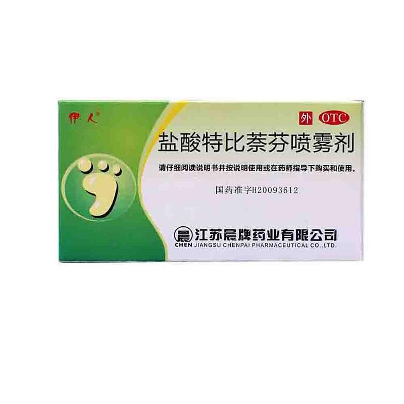 伊人 盐酸特比萘芬喷雾剂 15ml:0.15g