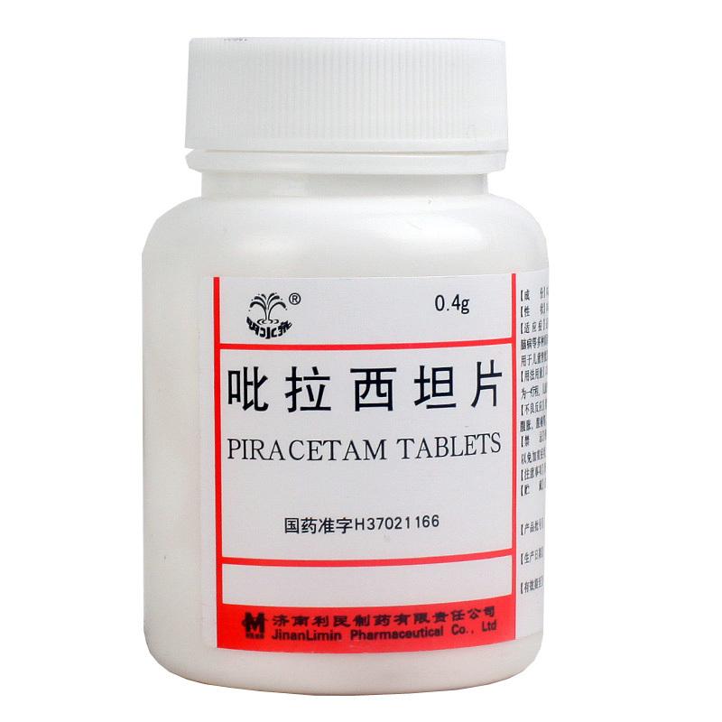 【明水泉】吡拉西坦片 0.4g*100片/瓶