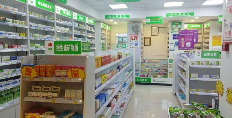 云南圆心妙手医药有限公司金碧分店