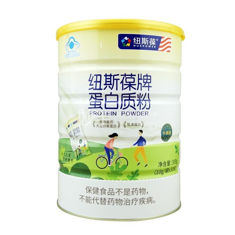 纽斯葆 蛋白质粉 10g*30袋
