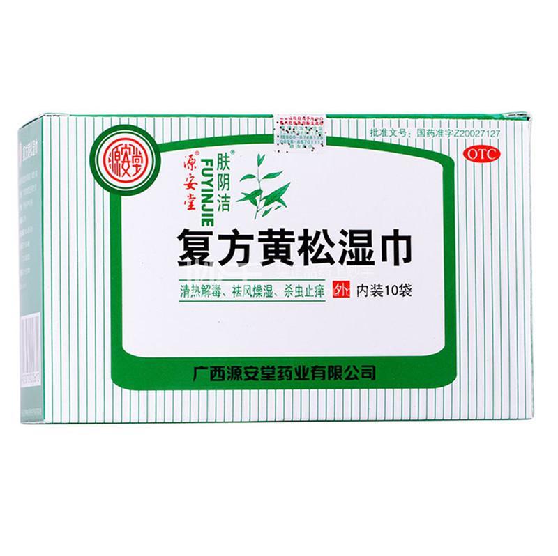 肤阴洁 复方黄松湿巾 12g*10袋