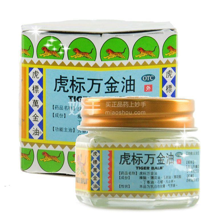 虎标 复方樟薄软膏 19.4g