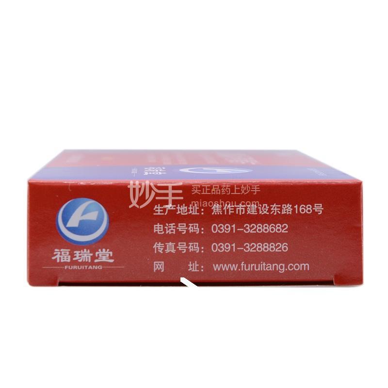 盐酸氯环利嗪片
