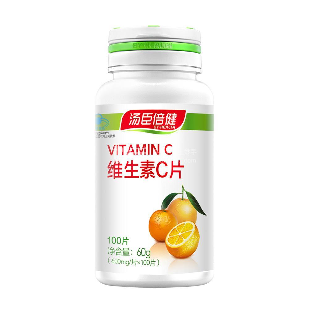 BY-HEALTH/汤臣倍健 维生素C 60g(600mg*100片)