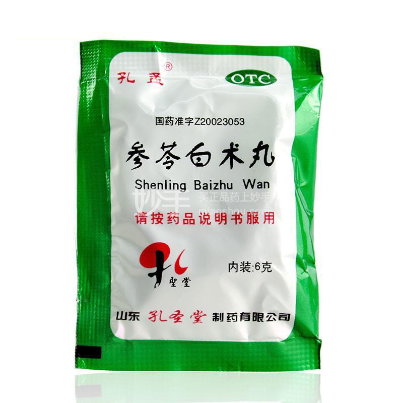 孔孟 参苓白术丸 6g*10袋