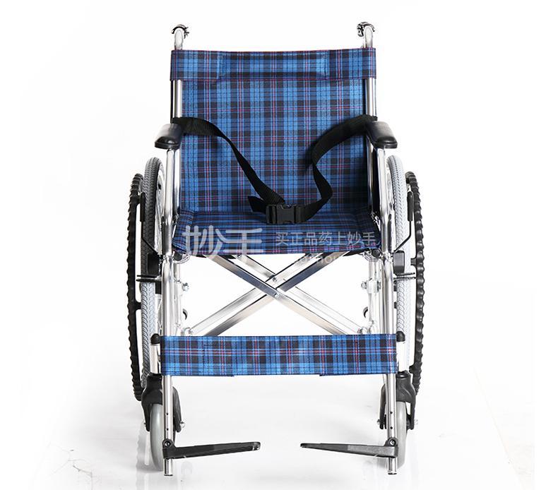 互邦 铝合金手动轮椅车 HBL1-S