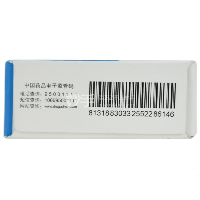 哈乐 盐酸坦索罗辛缓释胶囊 0.2mg*10粒