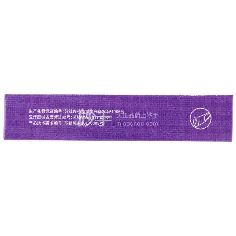 鱼跃 弹性创可贴 (长条形/70mm*20mm,满垫)*20片