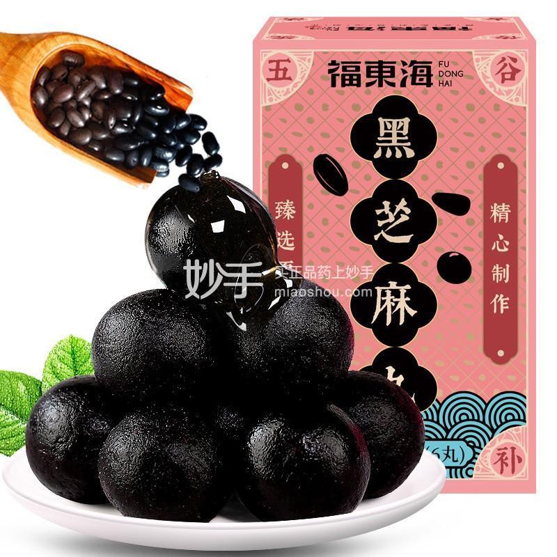 【福东海】黑芝麻丸 162克 紫盒装