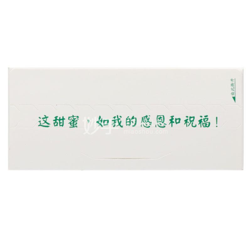 慈生堂 蜂蜜 240g