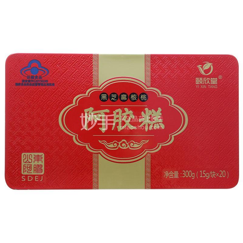 颐欣堂 黑芝麻核桃阿胶糕 300g(15g*20块)