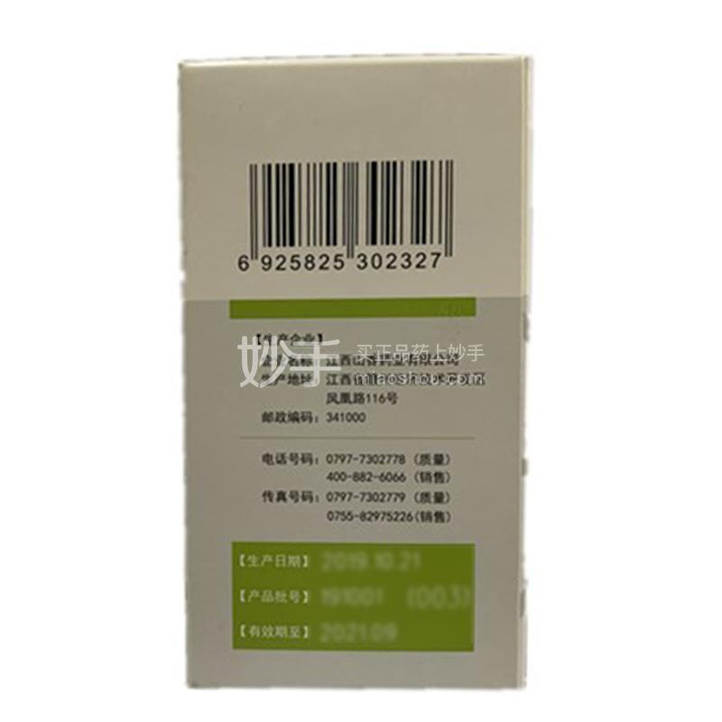 醋酸阿比特龙片