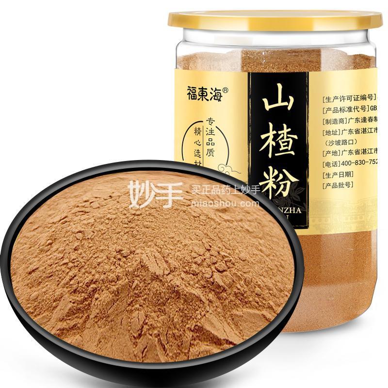 【福东海】山楂粉250克*2