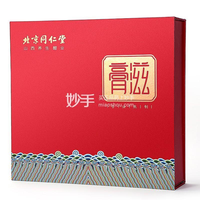 北京同仁堂 女性滋礼盒装(2) 玫瑰草本膏+酸枣仁草本膏+桑椹草本膏 各2瓶