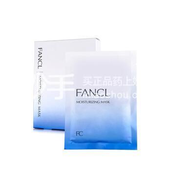 FANCL 芳珂 水活嫩肌精华面膜 19mL*6片【国内专柜】