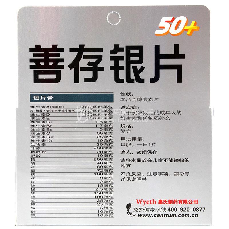 多维元素片 (29-Ⅱ)