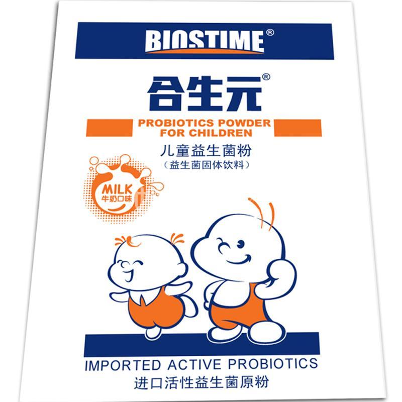 合生元 儿童益生菌粉(奶味) 96g(2g*48袋)