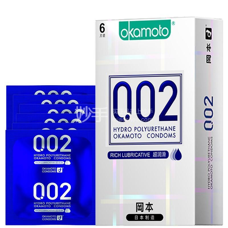 002聚氨酯避孕套  54±2mm*6片