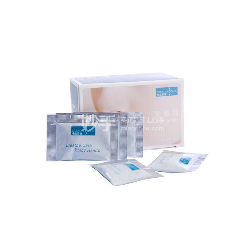博瑞思康 可调式鼻腔清洗器(洗鼻剂) l型(240ml*3.6g)(成人专用30)