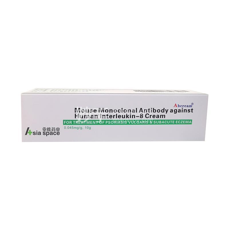 恩博克 抗人白介素-8鼠单抗乳膏 10g:450μg*1支