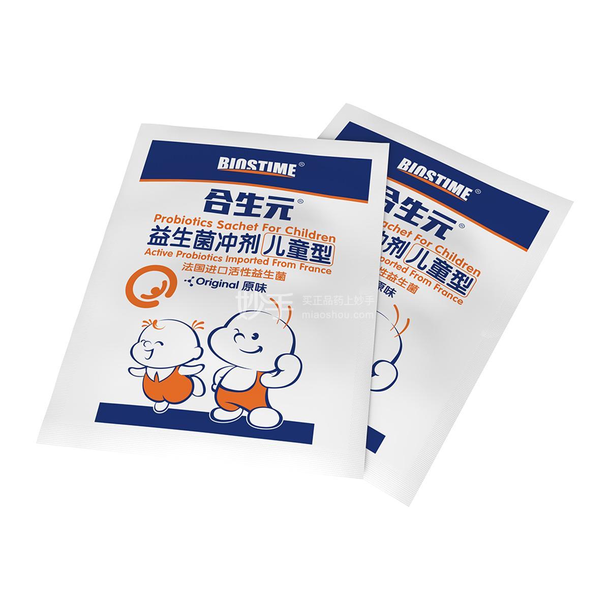 BIOSTIME/合生元 益生菌冲剂(儿童型) 1.5g*26袋
