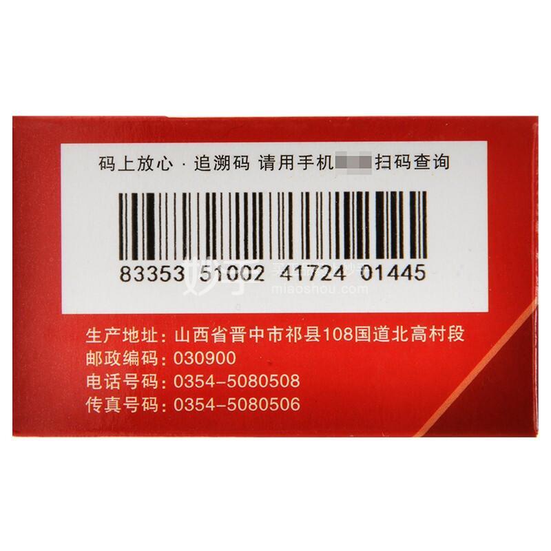 力玖 硫酸亚铁片 0.3g*60片