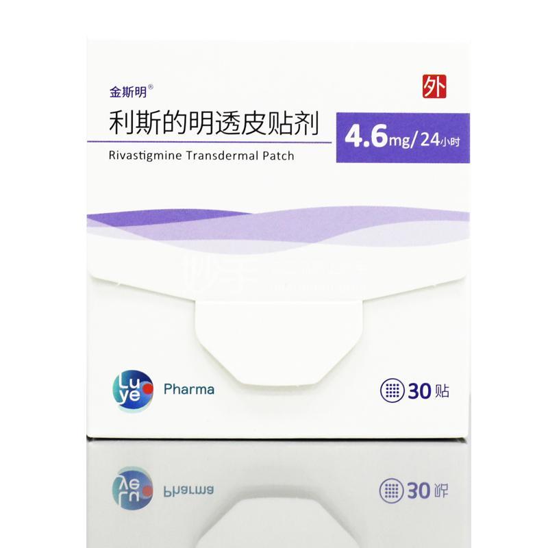 金斯明 利斯的明透皮贴剂 4.6mg(5c㎡)*30贴