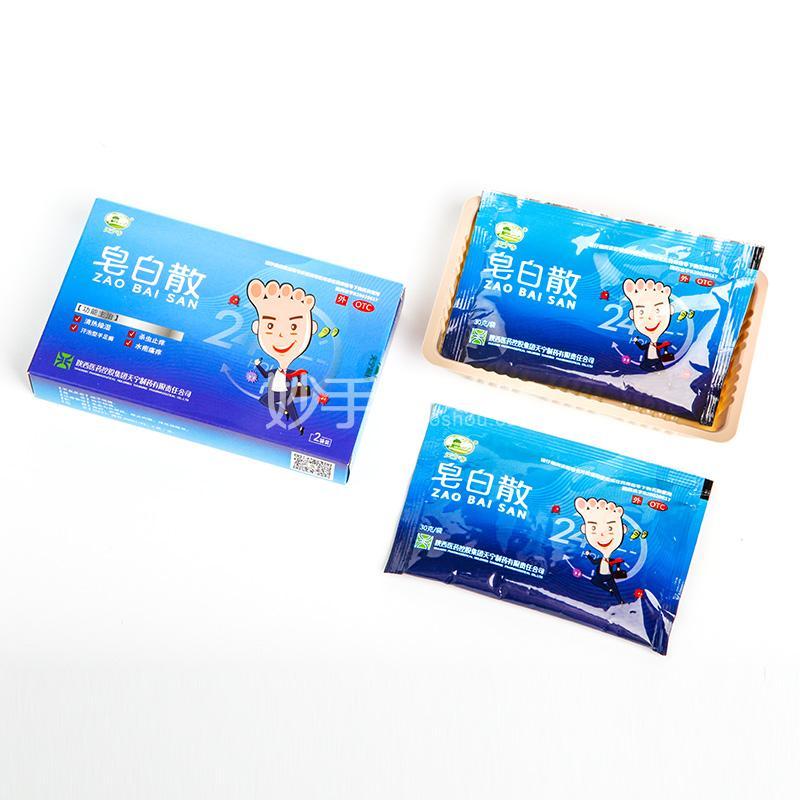 天宁寺 皂白散 30g*2袋