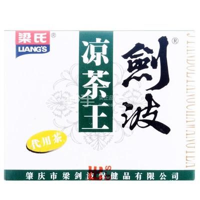 梁氏 剑波凉茶王 2g*10包