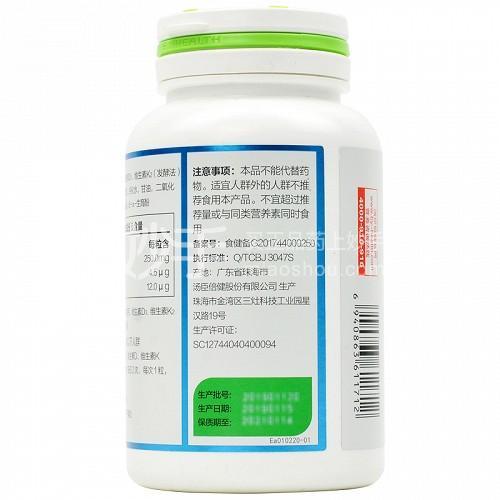 BY-HEALTH/汤臣倍健 钙维生素D维生素K软胶囊 1000mg*100粒
