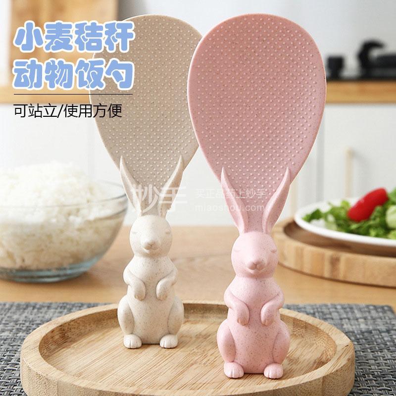 抖店小兔子饭勺两个一粉色一米色