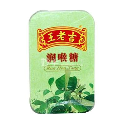 【王老吉】王老吉润喉糖(铁盒装) 56g