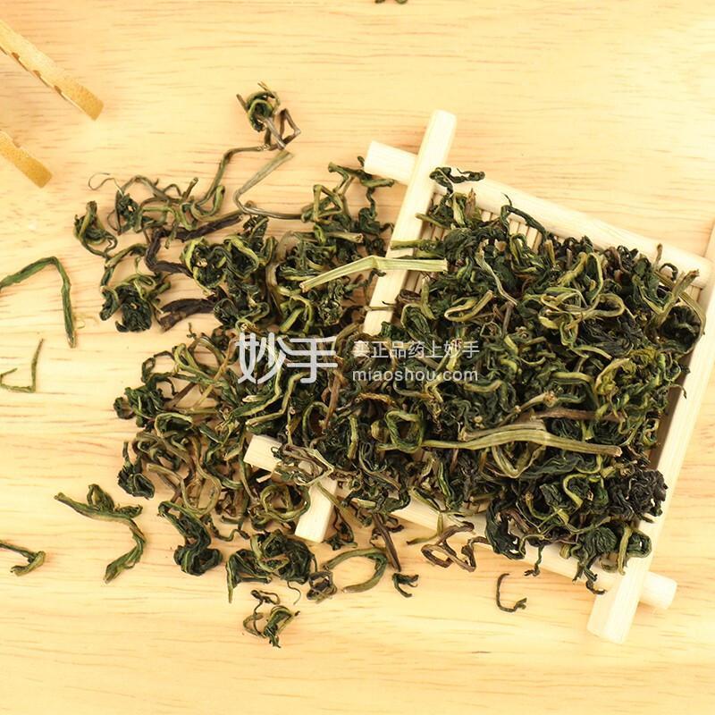 北京同仁堂(TRT)蒲公英茶70g 无硫熏茶叶