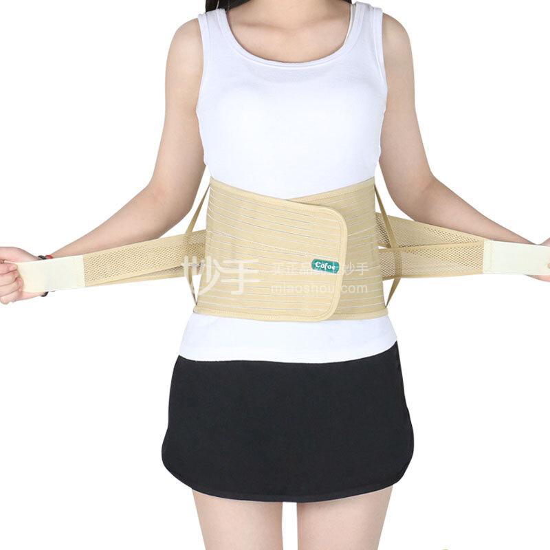 可孚 腰椎固定带 KFYG003 全弹型 M
