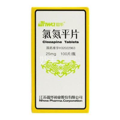 【HWA/恩华】氯氮平片 25mg*100片