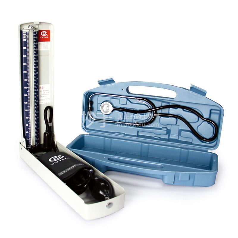 鱼跃 水银血压计 A型(简装)