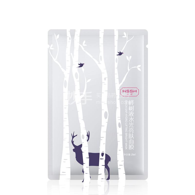 神桦 桦树液水光亮肤面膜 25ml*5片