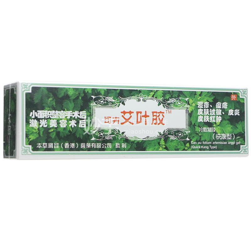 可卉 冷敷凝胶 25g(快康型)