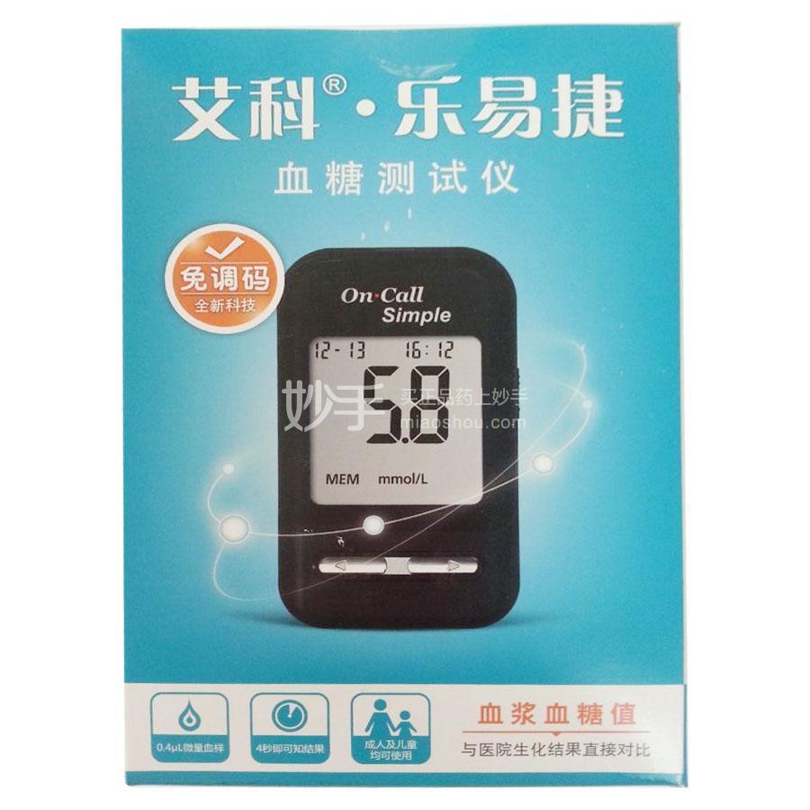 免条码血糖测试仪