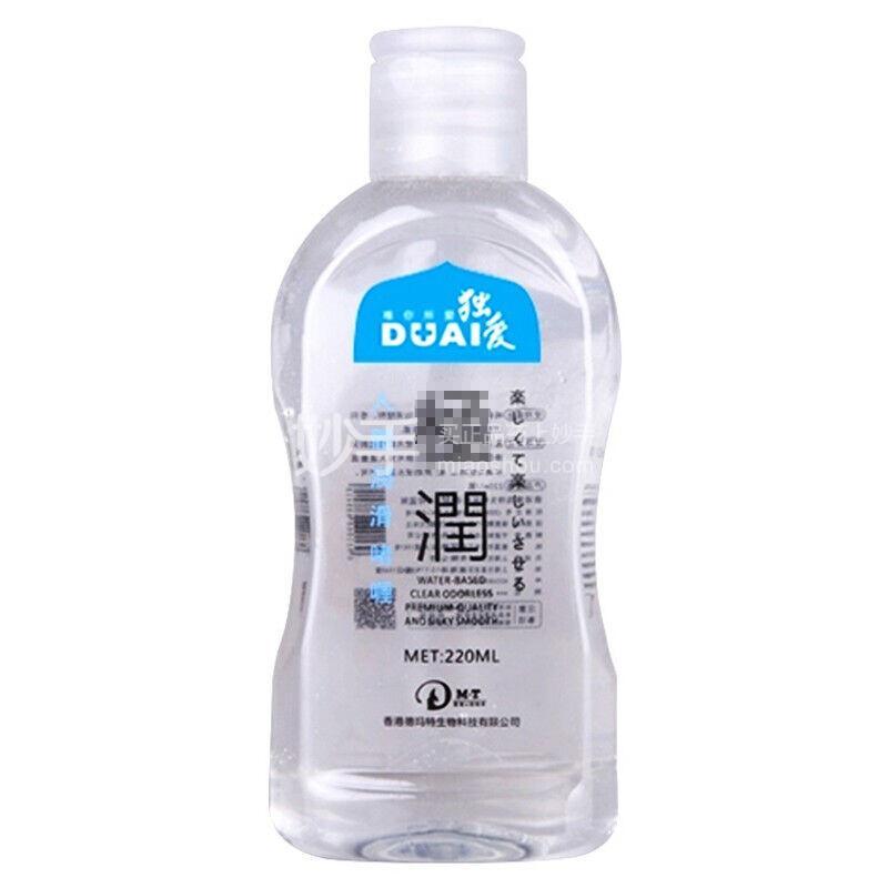 独爱(DUAI)极润润滑油 220ml 经典款