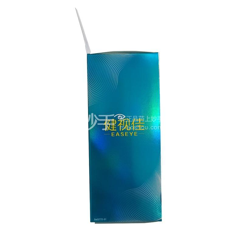 BY-HEALTH/汤臣倍健 越橘叶黄素酯胡萝卜素软胶囊 22.5g(0.5g*45粒)