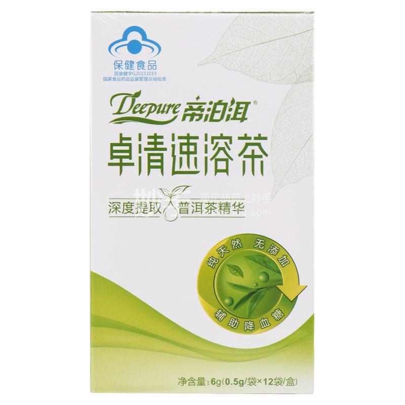 帝泊洱 卓清速溶茶 6g(0.5g*12袋)