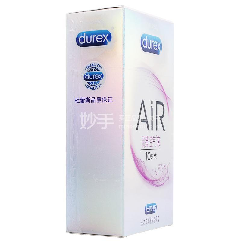 Durex/杜蕾斯 天然胶乳橡胶避孕套 10只 52mm 无色透明